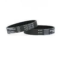 255-5M belts (2pcs) - Exway